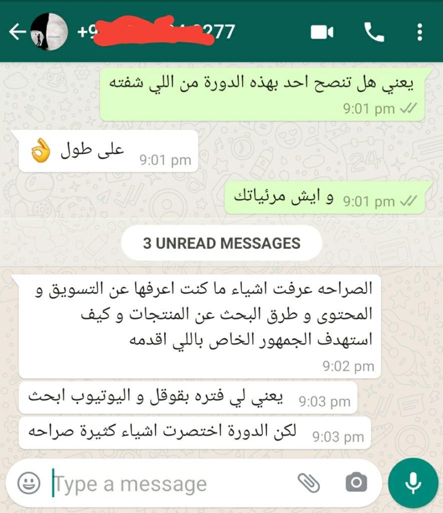WhatsApp Image 2021 02 21 at 7.38.02 PM