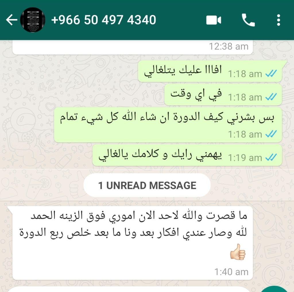 WhatsApp Image 2021 02 21 at 7.53.07 PM
